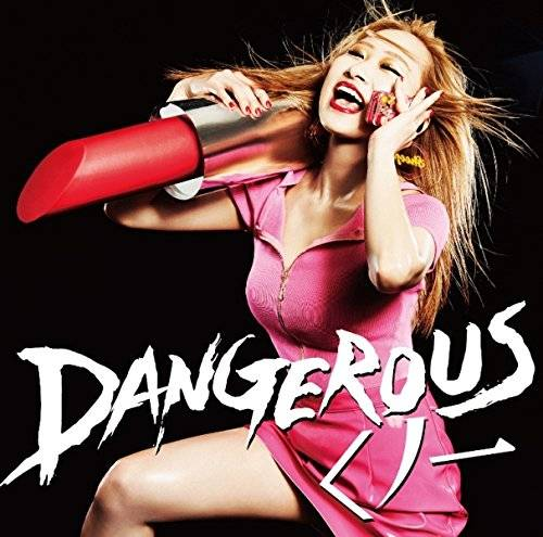 [Album] アカシック – DANGEROUS くノ一 (2015.06.03/MP3/RAR)