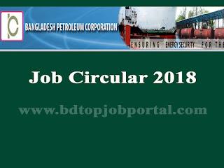 Bangladesh Petroleum Corporation (BPC) Job Circular 2018