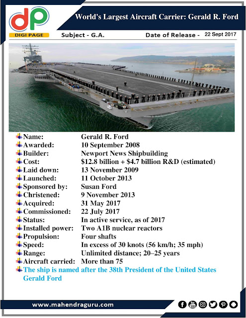 DP | World's Largest Aircraft Carrier : Gerald R. Ford | 22 - Sep - 2017
