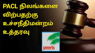 Pacl latest counter proposal Supreme Court decision