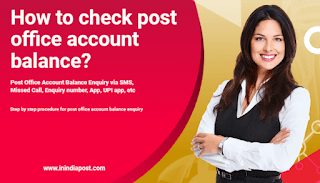 Post office account balance enquiry number SMS