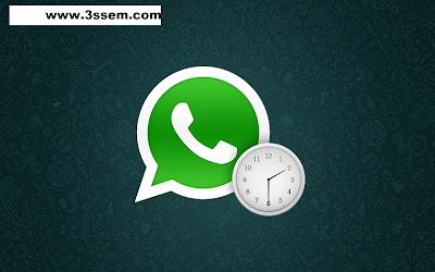 تطبيق جدولة رسائل الواتس اب والفيس بوك ورسائل sms والمكالمات الهاتفيه 2020