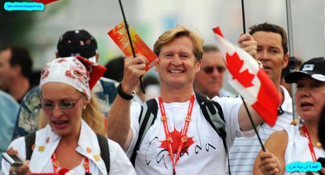عاجل الهجرة الى كيبيك الكندية أصبحت هذه اللحظة أسهل وسرعة