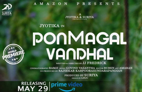 ott-update-ponmagal-vandhal-from-29th-may-on-prime-video
