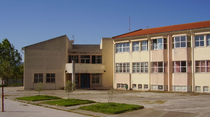 Δημοπρατείται από την Περιφέρεια Θεσσαλίας η ενεργειακή αναβάθμιση του σχολικού συγκροτήματος του Γενικού Λυκείου και του ΕΠΑΛ του Δήμου Αγιάς
