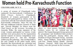 Women hold Pre-Karvachauth Function | Satya Pal Jain, Ex-MP was Chief Guest on the occasion