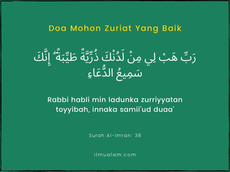 doa untuk mendapat zuriat yang baik