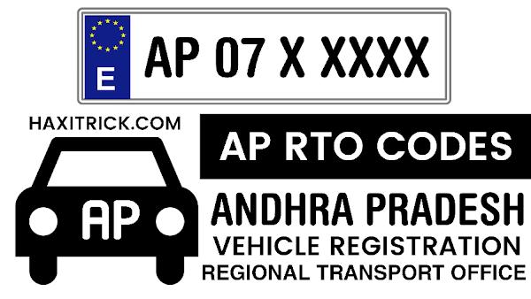 Andhra Pradesh (AP) RTO Numbers List