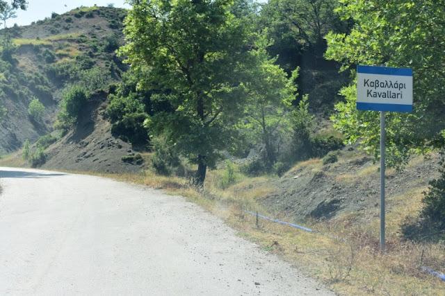 Γιάννενα: Δημοπρατείται Ο Δρόμος Δίκορφο-Μανασσής-Μηλιωτάδες