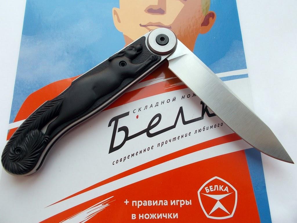 Фотообзор ножа Белка от ТМ Brutalica.