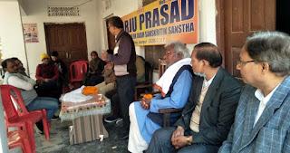 पूर्व राज्यपाल माता प्रसाद को साहित्यकारों ने दी श्रद्धांजलि | #NayaSaberaNetwork