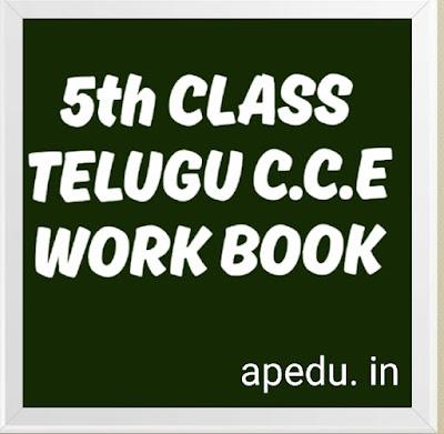 5th Class Telugu workbook cce modal