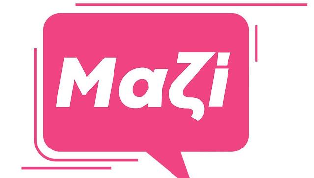 """""""Μαζί"""" ζωντανά από την Αργολίδα με την Αλεξία Δρίτσα 27/11(live βίντεο)"""