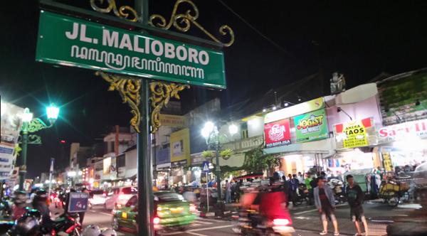 Liburan Tahun Baru di Yogyakarta