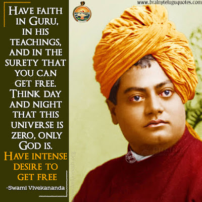 swami vivekananda png images, vivekananda best inspiring words, famous vivekananda images free download