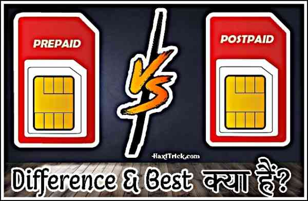 Prepaid and Postpaid Kya Hai Meaning in hindi