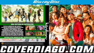 Kanibarú Bluray