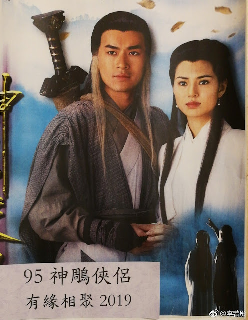 Louis Koo Carman Lee 95 ROCH