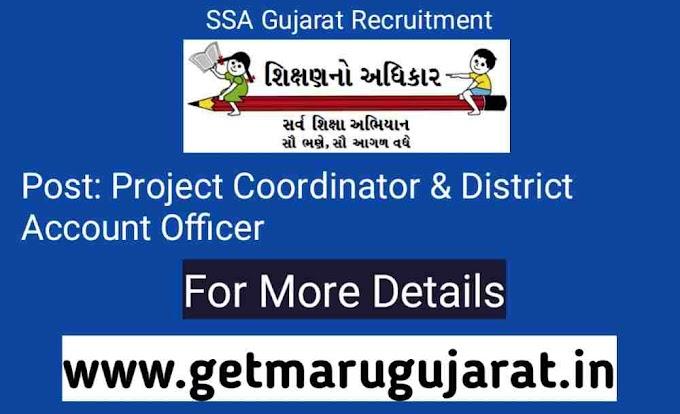 SSA Gujarat Recruitment 2021 Apply Project Coordinator & District Account Officer Vacancy