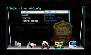 حصري لاول مرة سوفت تحويل لكل المعالجات 1506F-1506T- 4MB لدعم الصوتيات IP AUDIO و يوتيوب و KOOORA