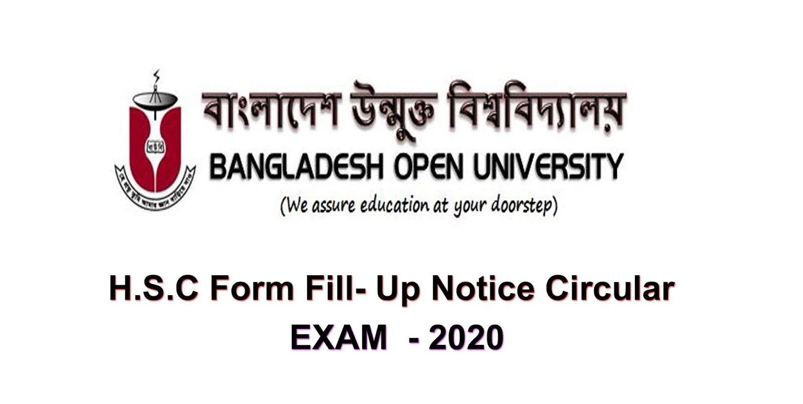 BOU HSC EXAM 2020 Form Fill- Up Notice 2019 Circular
