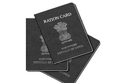 The government canceled 44 lakh ration cards
