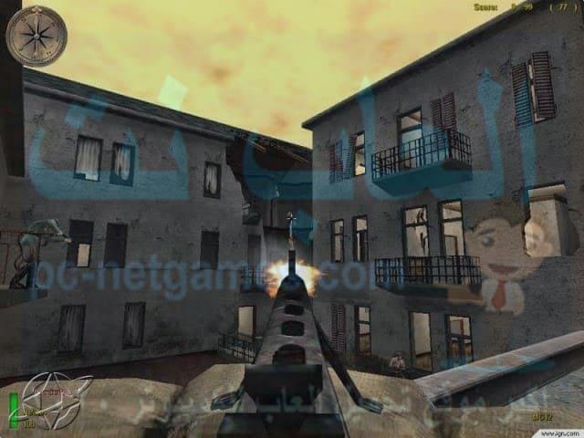تحميل لعبة ميدل القديمة Medal of Honor للكمبيوتر من ميديا فاير