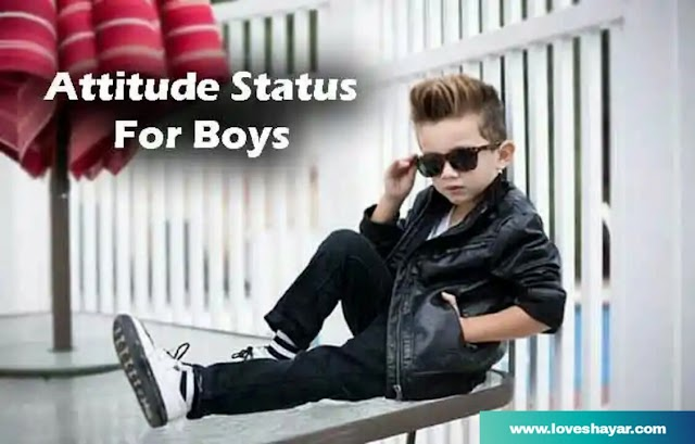 Attitude Status in Hindi | Boys Attitude Status