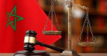 قانون المسطرة الجنائية وفق آخر التعديلات 2018