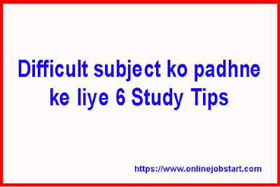 Difficult subject ko padhne ke liye 6 Study Tips