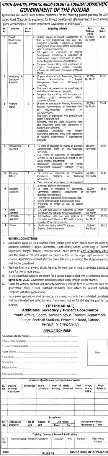 Jobs in Youth Affairs, Sports, Archeology & Tourism Department Punjab