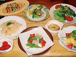 JAZZ割烹大津屋のコース料理