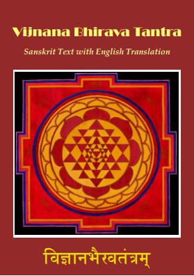 Vigyan bhairav tantra book in hindi free download