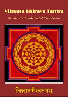 Download 112 vigyan bhairav tantra book in hindi pdf