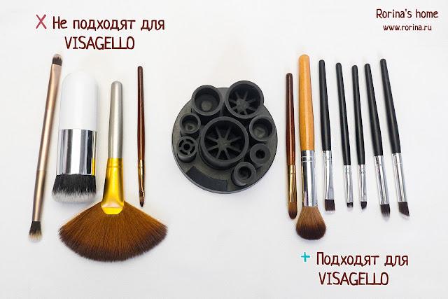 как мыть кисти для макияжа в домашних условиях с Визажелло?
