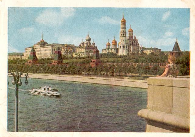 Москва. Вид на Кремль со стороны Москвы-реки. Советская открытка 1957 г.