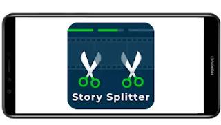 تنزيل برنامج Story Maker Pro mod vip مدفوع مهكر بدون اعلانات بأخر اصدار من ميديا فاير