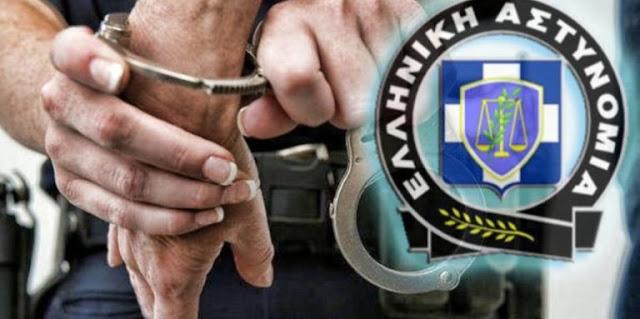 48 συλλήψεις στην Πελοπόννησο οι 9 στην Αργολίδα