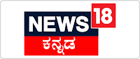 Watch News18 Kannada News Channel Live TV Online | ENewspaperForU.Com