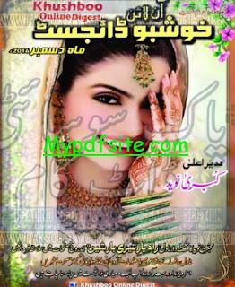 Khushboo Digest December 2016