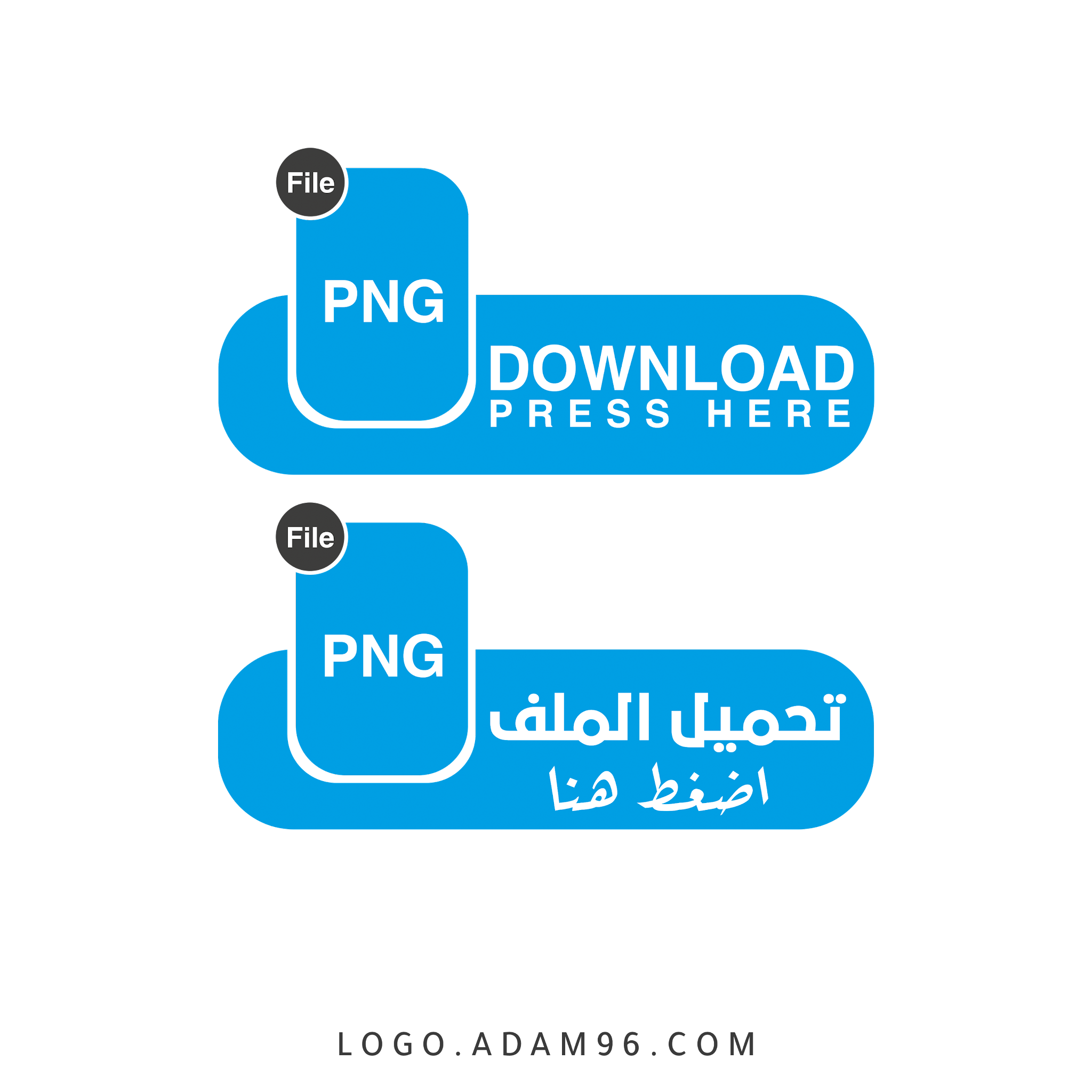 تحميل ايقونة تحميل ملف بجميع الصيغ التي تريدها والالوان Download Icon