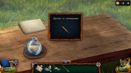 готовый дротик со снотворным в игре затерянные земли 4 скиталец