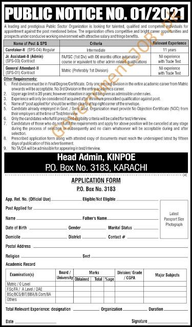 PAEC May 2021 Jobs - Pakistan Atomic Energy Commission May 2021 Jobs Latest Jobs in Pakistan