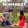 Latest 70+ Best Collection Mohabbat Shayari in Hindi 2021 | Mohabbat Shayari