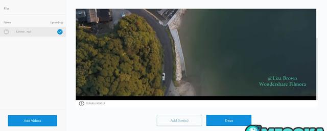برنامج Apowersoft Watermark Remover