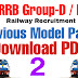 RRB Previous Question Paper 2 || Railway Recruitment Boards