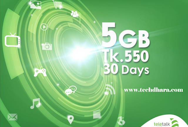 Teletalk 5GB 3G internet package only 550 taka