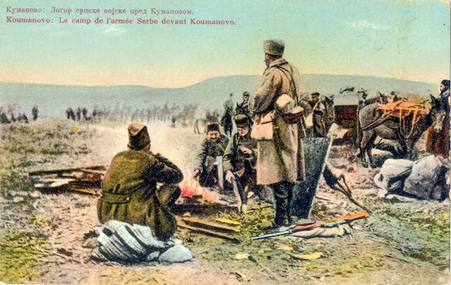 Camp of the Serbian army near Kumanovo - Battle of Kumanovo 23–24 October 1912 (First Balkan War)