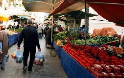 Ρυθμίσεις λειτουργίας των Λαϊκών  Αγορών του Δήμου Βέροιας από τις 13.07.2020 έως 26.07.2020