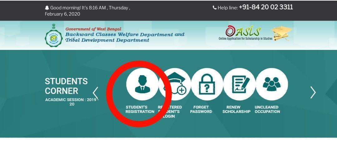 OASIS Scholarship 2020-2021